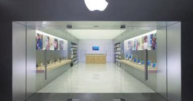 tienda-apple-espana